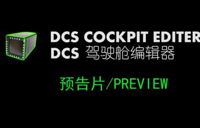 DCS : Winwing Cockpit Editor