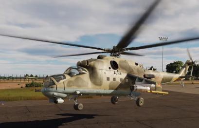 DCS: MI-24P